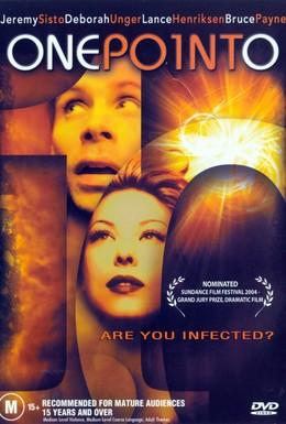 Постер фильма Версия 1.0 (2004)