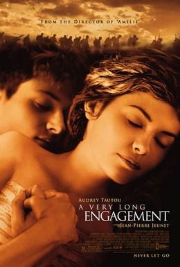 Постер фильма Долгая помолвка (2004)