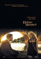 Перед закатом (2004)