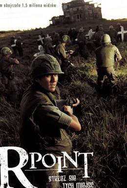Постер фильма Точка R (2004)