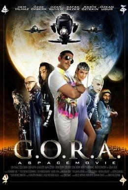 Постер фильма Космический элемент: Эпизод X (2004)