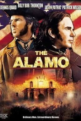 Постер фильма Форт Аламо (2004)