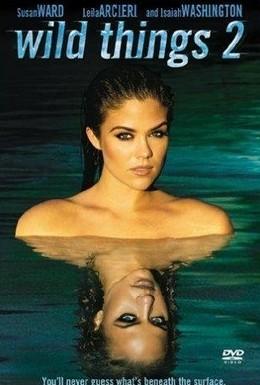 Постер фильма Дикость 2 (2004)