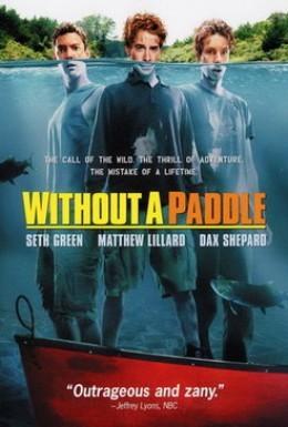Постер фильма Трое в каноэ (2004)