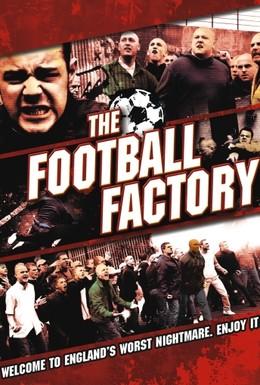Постер фильма Фанаты (2004)