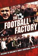 Фанаты (2004)