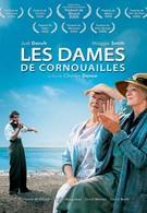 Дамы в лиловом (2004)