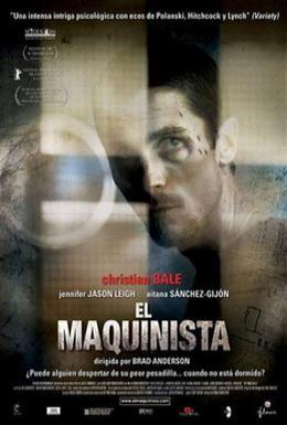 Постер фильма Машинист (2004)