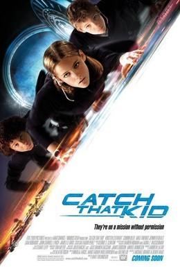 Постер фильма Запретная миссия (2004)