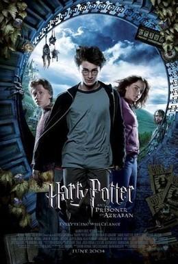 Постер фильма Гарри Поттер и узник Азкабана (2004)