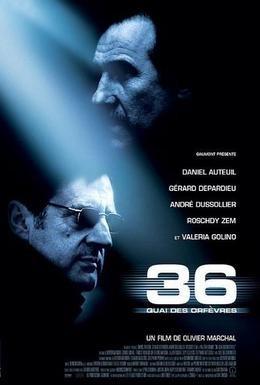 Постер фильма Набережная Орфевр, 36 (2004)
