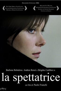 Постер фильма Немой свидетель (2004)