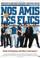 Холостой выстрел (2004)