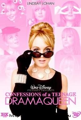 Постер фильма Звезда сцены (2004)