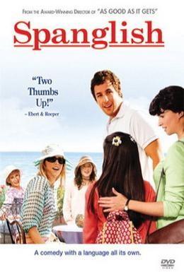 Постер фильма Испанский английский (2004)