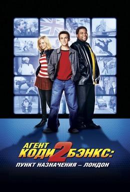 Постер фильма Агент Коди Бэнкс 2: Пункт назначения – Лондон (2004)