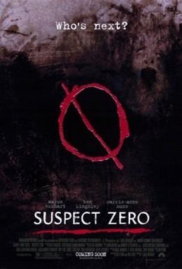 Постер фильма Охотник на убийц (2004)