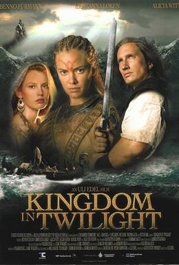 Постер фильма Кольцо Нибелунгов (2004)