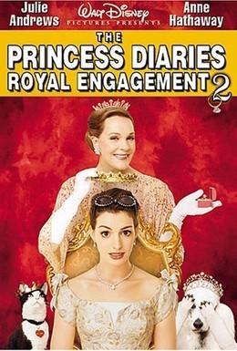 Постер фильма Дневники принцессы 2: Как стать королевой (2004)