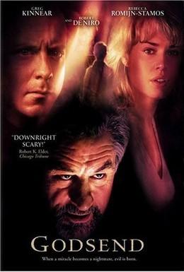Постер фильма Другой (2004)
