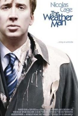 Постер фильма Синоптик (2005)