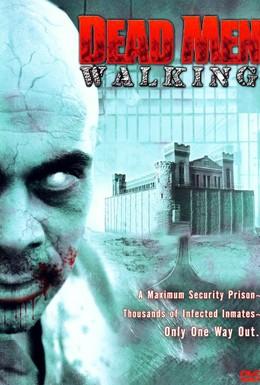 Постер фильма Неумершие: Хроники Боли (2005)