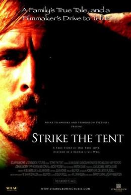 Постер фильма Последний конфедерат: История Роберта Адамса (2005)