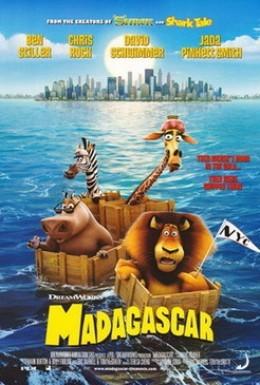 Постер фильма Мадагаскар (2005)