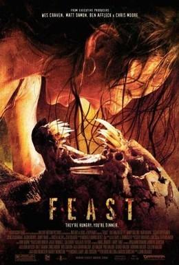 Постер фильма Пир (2005)