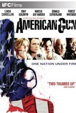 Постер фильма Американское оружие (2005)
