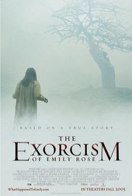 Постер фильма Шесть демонов Эмили Роуз (2005)