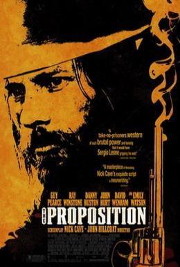 Постер фильма Предложение (2005)