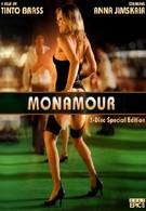 Monamour: Любовь моя (2006)