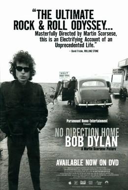 Постер фильма Нет пути назад: Боб Дилан (2005)