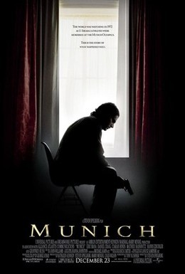 Постер фильма Мюнхен (2005)