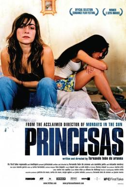 Постер фильма Принцессы (2005)