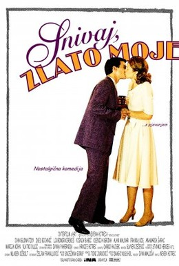Постер фильма Спи, мое золотко (2005)