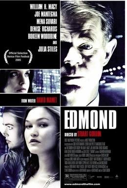Постер фильма Счастливчик Эдмонд (2005)