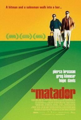 Постер фильма Матадор (2005)