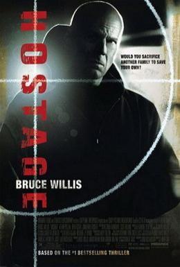 Постер фильма Заложник (2005)