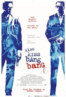 Постер фильма Поцелуй навылет (2005)