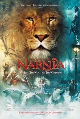 Постер фильма Хроники Нарнии: Лев, колдунья и волшебный шкаф (2005)