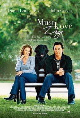 Постер фильма Любовь к собакам обязательна (2005)