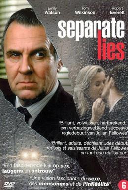 Постер фильма Разная ложь (2005)