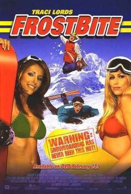 Постер фильма Обмороженные (2005)