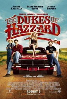 Постер фильма Придурки из Хаззарда (2005)
