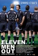 Одиннадцать мужчин вне игры (2005)