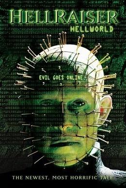 Постер фильма Восставший из ада 8: Адский мир (2005)