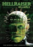Восставший из ада 8: Адский мир (2005)