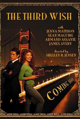 Постер фильма Настоящее волшебство (2005)